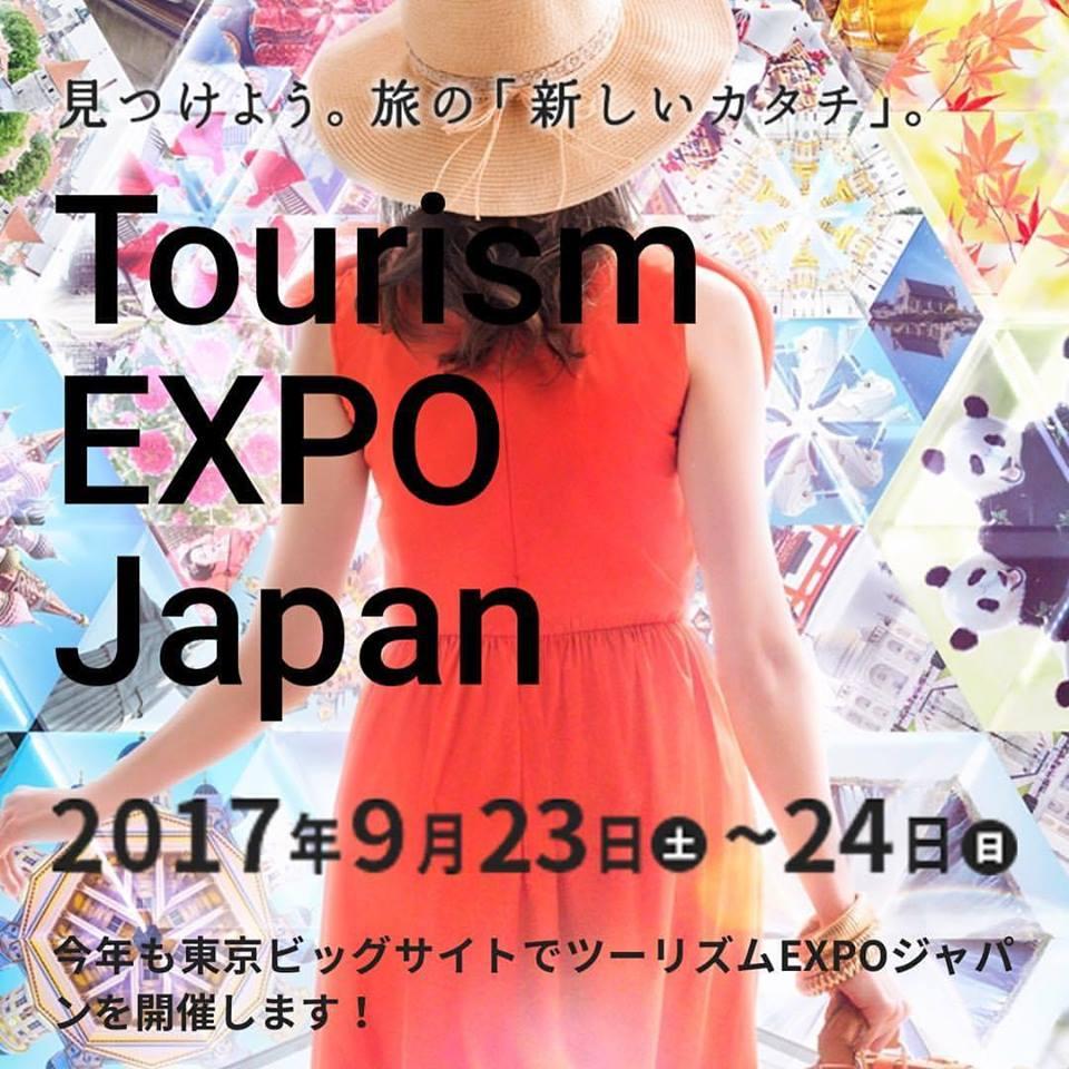 「ツーリズムEXPOジャパン&ニューヨーク市観光局」に登壇しました。
